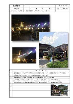 150823kishiwada.jpg
