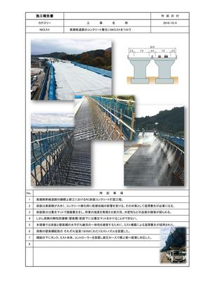 161004highway_construction.jpg