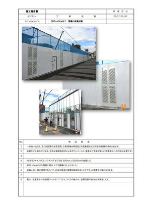 171107StormCtrl02_1.jpg
